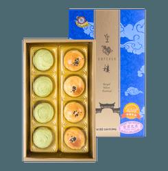 台湾ISABELLE伊莎贝尔 皇楼 紫京之月 8枚入 364g 螺旋酥抹茶×4+芝麻蛋黄酥×4