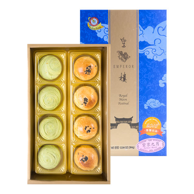Product Detail - ISABELLE Emperor Palace Assorted Mooncake 8pcs Gift Box   - image 0