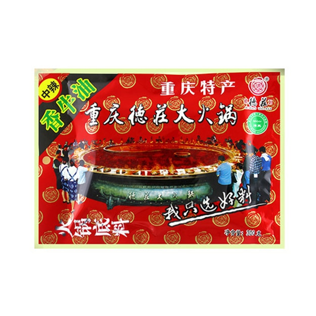 MORALS VILLAGE Hot Pot Soup Base Spicy 300g