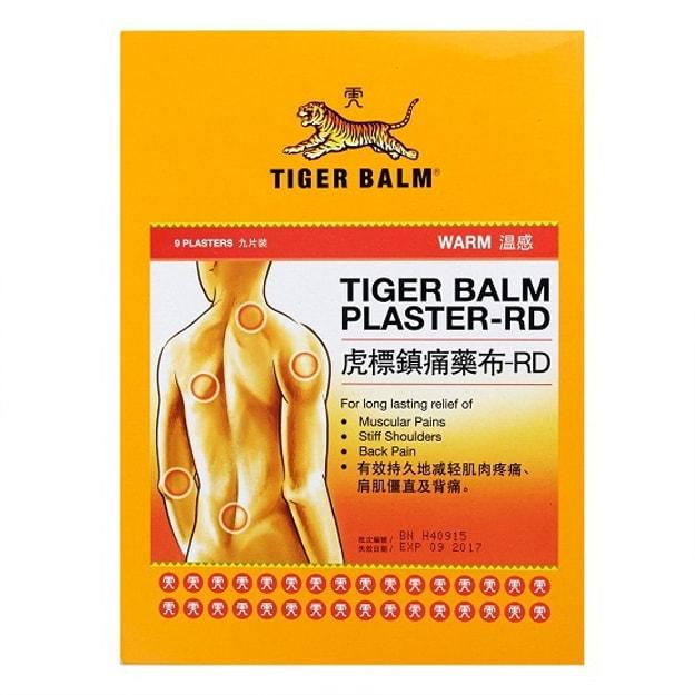 商品详情 - 【马来西亚直邮】泰国 TIGER BALM 虎标 温感镇痛贴布 2pcs - image  0