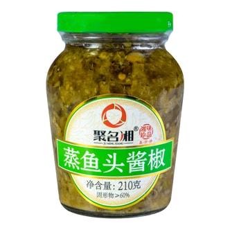聚名湘 蒸鱼头酱椒 210g