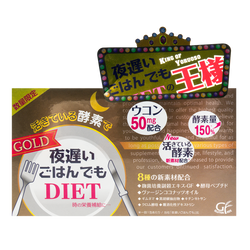 SHINYAKOSO NIGHT DIET Enzyme Gold 30 Days Limited