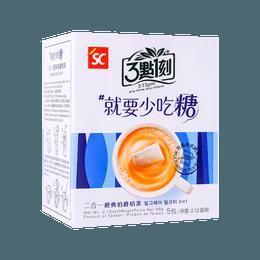 台湾三点一刻 2合1 伯爵奶茶 低糖奶茶 5包入 60g