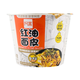 BJ-A Kuan Broad Noodle Spicy 115g