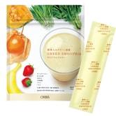 【日本直邮】日本ORBIS 奥蜜思朝美人果蔬精华粉8.1g*10袋 调理清肠排毒 水果温和甜味