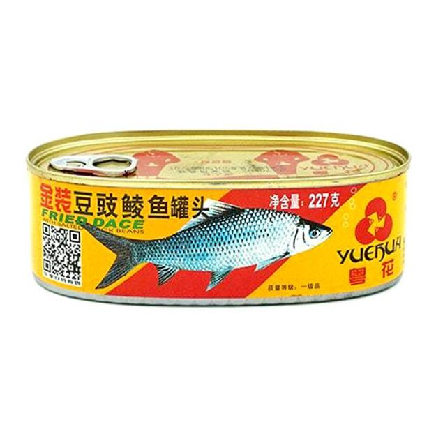 商品详情 - 粤花牌 金装豆豉鲮鱼 罐头 227g - image  0