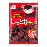 RISKA Sittori Chocolate Corn Snack 80g