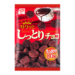 Sittori Chocolate Corn Snack 80g