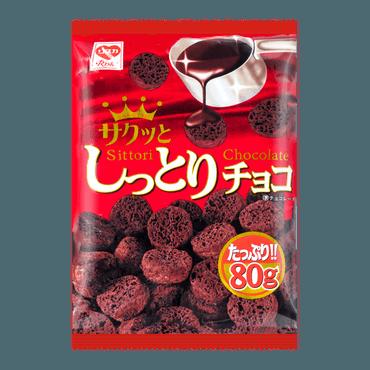 日本RISKA 粟米脆小饼 巧克力味 80g加量版