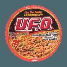 日本NISSIN日清 UFO 飞碟炒面 四川鱼香肉丝风味 116g