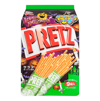 GLICO PRETZ  Salad Flavored Baked Snack Sticks Family Size Halloween Specials