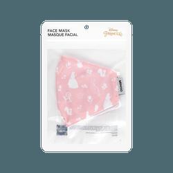 名创优品MINISO 迪士尼公主系列印花儿童防尘布口罩(混), 1件入
