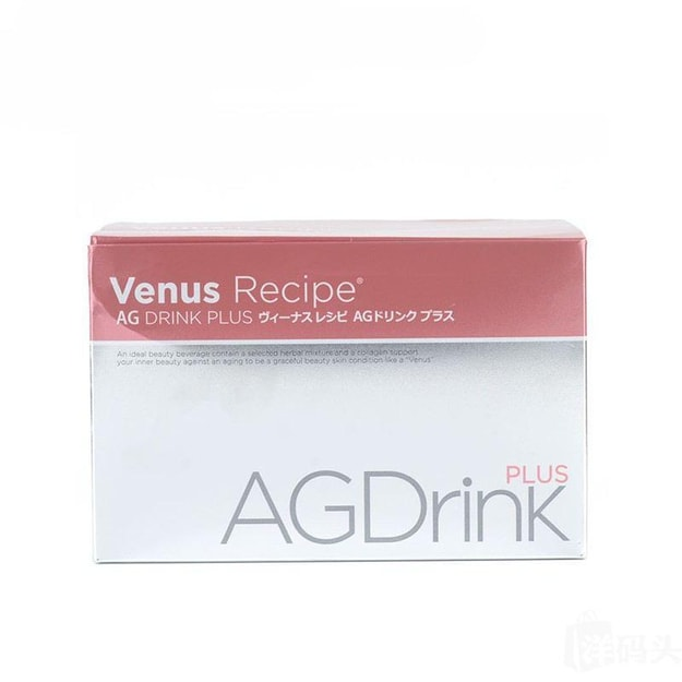 Product Detail - AXXZIA VENUS RECIPE AG DRINK PLUS 20ml * 30pieces - image 0