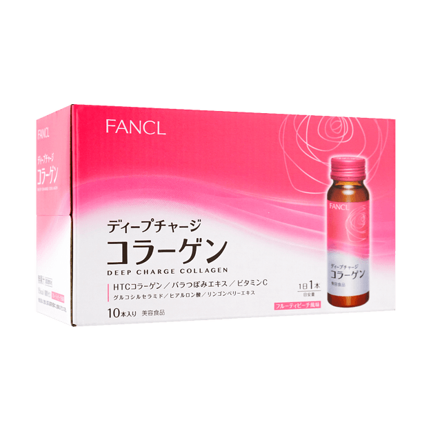 Product Detail - FANCL Deep Charge Collagen Drink 50ml*10bottle - image 0