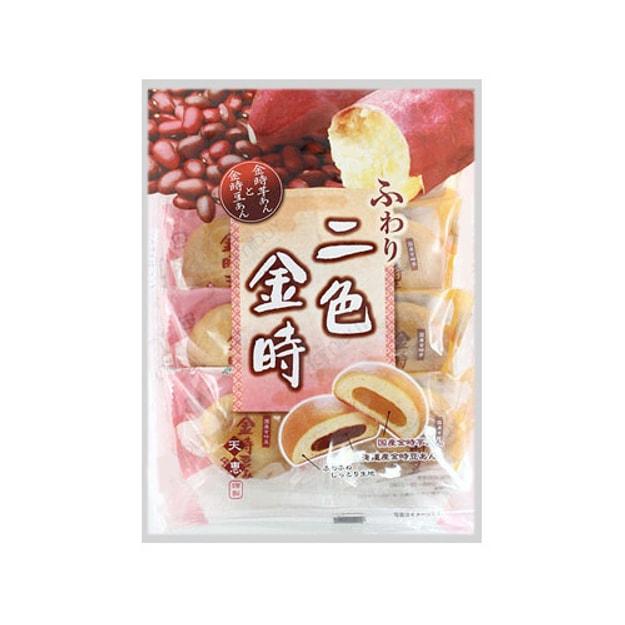 商品详情 - 日本TENKEI天惠 二色金时小蛋糕 红豆&番薯夹心口味  209.5g - image  0