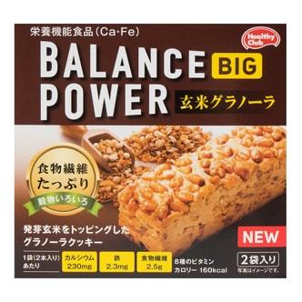 日本HEALTHY CLUB 全粒粉能量营养机能代餐饼干 玄米味 2包入 64.8g