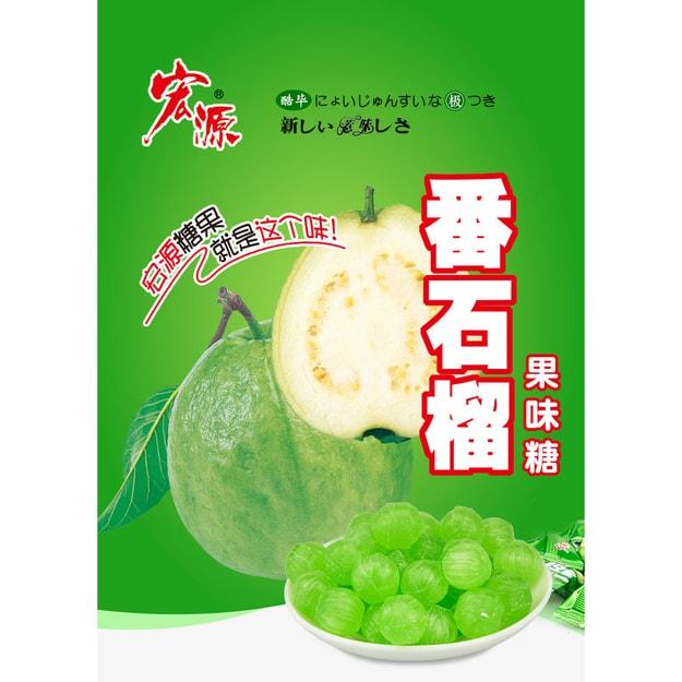 商品详情 - 宏源番石榴果味糖 - image  0