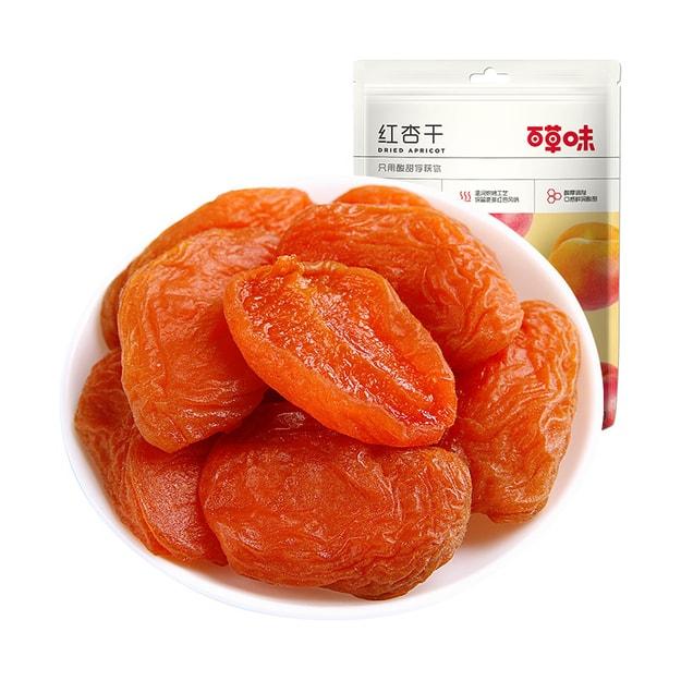 商品详情 - 【中国直邮】百草味BE-CHEERY-红杏干100g - image  0