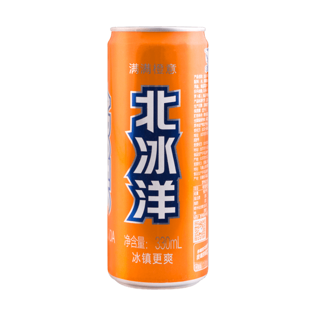 Product Detail - ARCTIC OCEAN Orange Flavored Soda 330ml - image 0