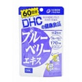 DHC Blueberry Extract Supplement 60 days 120 tablets
