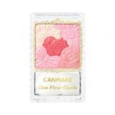 日本CANMAKE 花瓣雕刻五色腮红附刷 #06珠光鲜红芙蓉 COSME大赏受赏