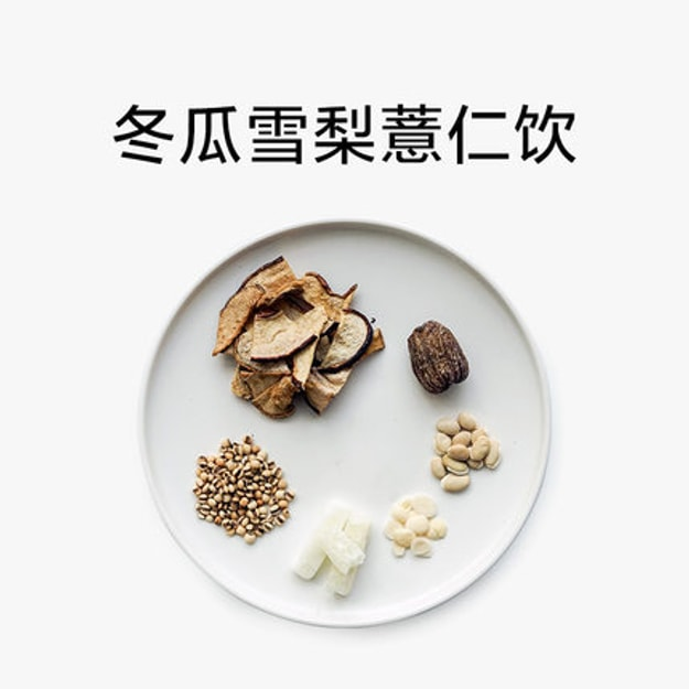 Product Detail - BUYDEEM white gourd snow pear barley soup 77g - image 0