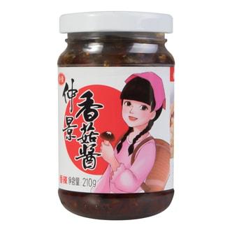 仲景 健康美味香菇酱 香辣味 210g