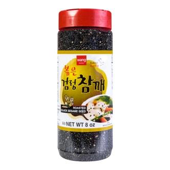 韩国WANG 黑芝麻粒 227g