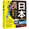 日本一本就GO