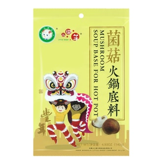 LITTLE SHEEP Hot Pot Soup Base Mushroom Flavor 140g
