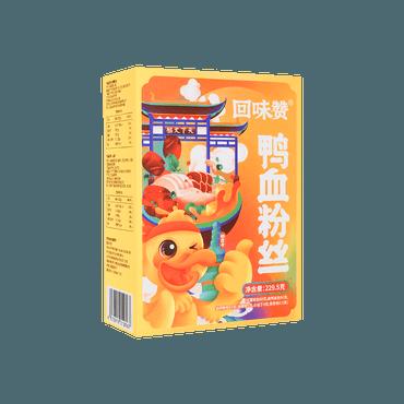【南京大牌档必备】回味赞 粉丝汤  229g