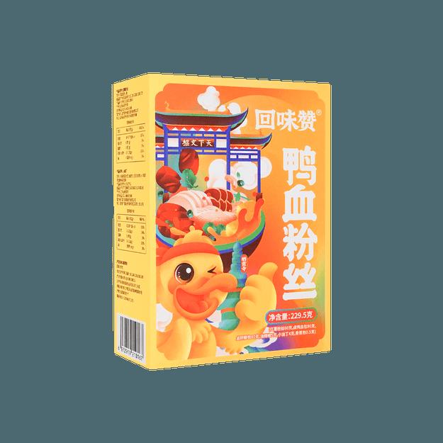 商品详情 - 【南京大牌档必备】回味赞 粉丝汤  229g - image  0