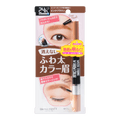 BCL BROWLASH EX Water Strong With Brow Color Pink Brown