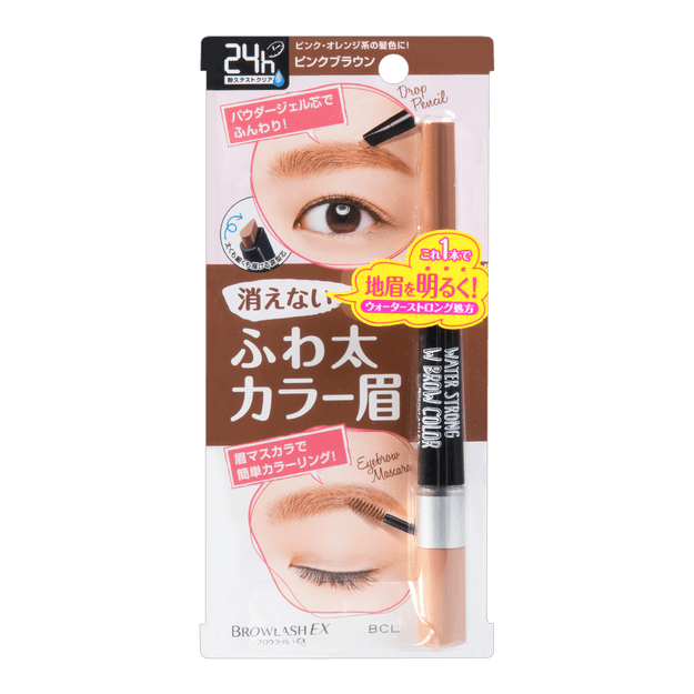 Product Detail - BCL BROWLASH EX Water Strong With Brow Color Pink Brown - image 0