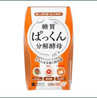 【日本直邮】日本 SVELTY 糖质分解酵母 断油断糖酵母酵素120粒 范冰冰推荐