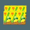 香港VITA维他 青柠柠檬茶 250ml*6盒装