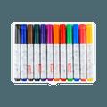 Marvel Watercolor Pen, 12pcs