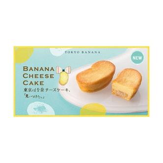 TOKYO BANANA Cheese Cakes 8pc