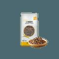 【中国直邮】网易严选 低脂高纤 健康轻食 三色糙米 740克