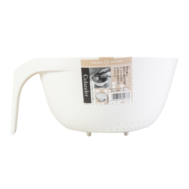 Product Detail - KOKUBO Plastic Vegetable Fruit Colander Drainer with Handle White - image 0