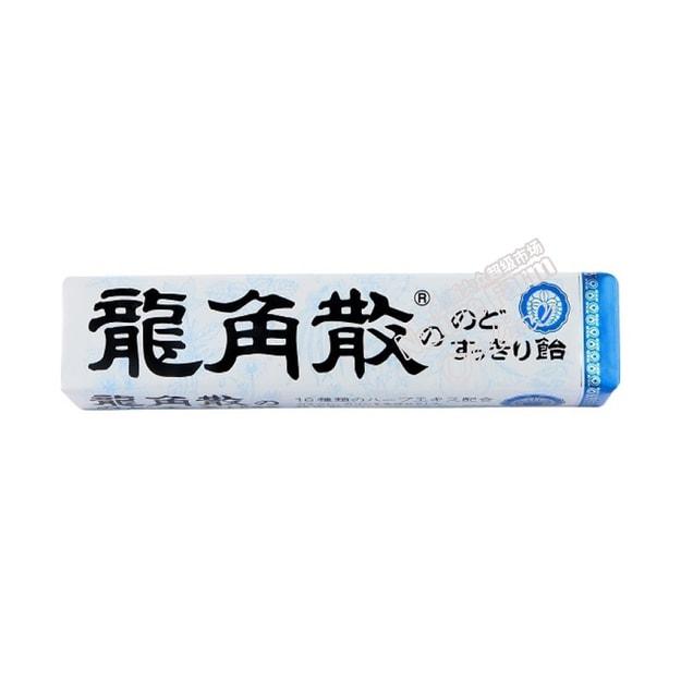 商品详情 - RYUKAKUSAN龙角散 止咳化痰润喉喉糖 薄荷味 10粒 42g - image  0