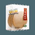 【国货优选】来伊份 杂粮脆饼 低糖型 红枣枸杞风味 160g【童年回忆 瓦片饼】