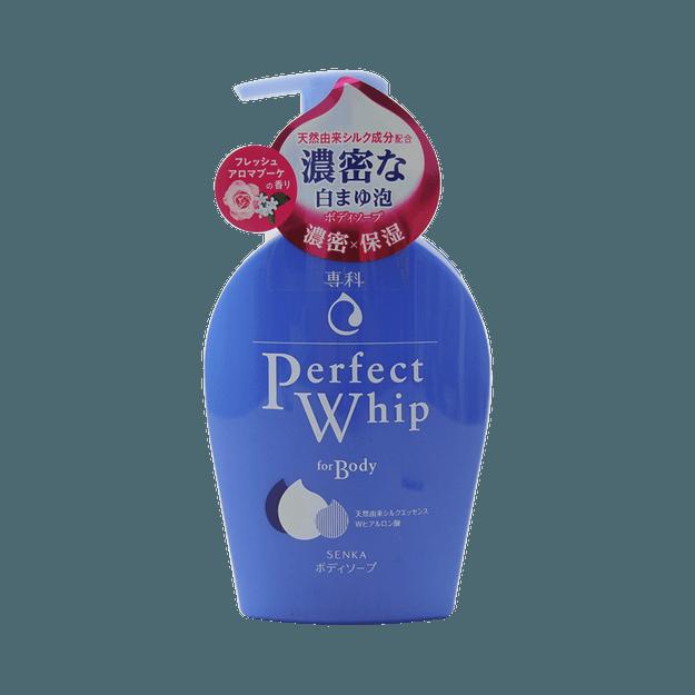 商品详情 - SHISEIDO 资生堂||专科浓密泡沫花香保湿沐浴露||500ml - image  0