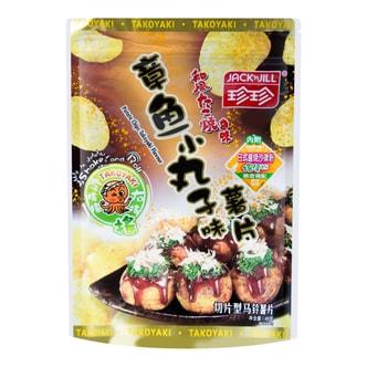 珍珍JACK N JILL 章鱼小丸子味薯片 45g