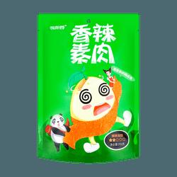 【川味经典】蜀道香 香辣素肉 200g