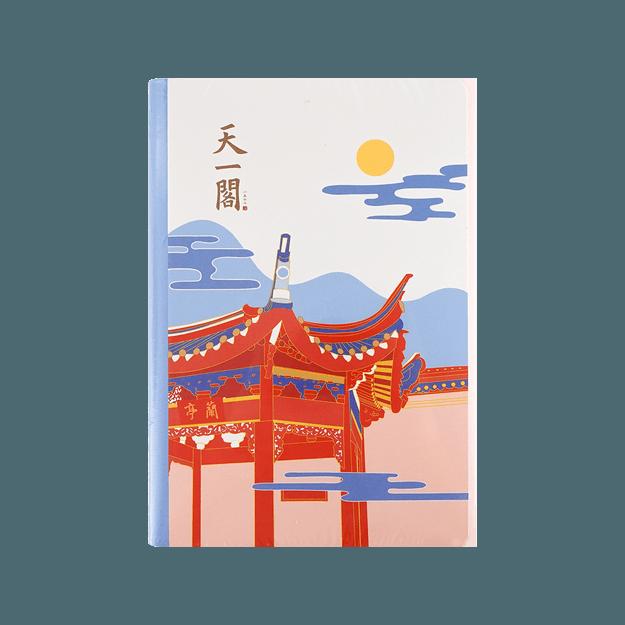 商品详情 - KINBOR 文具笔记本子 记事本 本册 A5缝线本 #冬眠夏语 - image  0