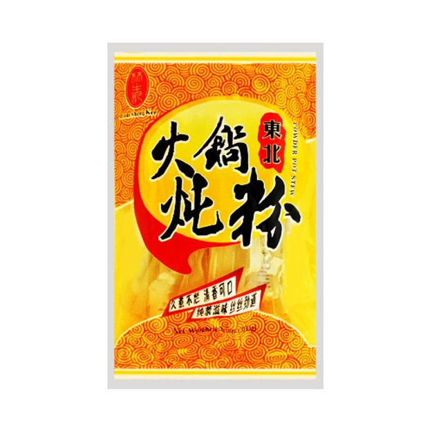 LAM SHENG KEE Powder Pot Stew 300g