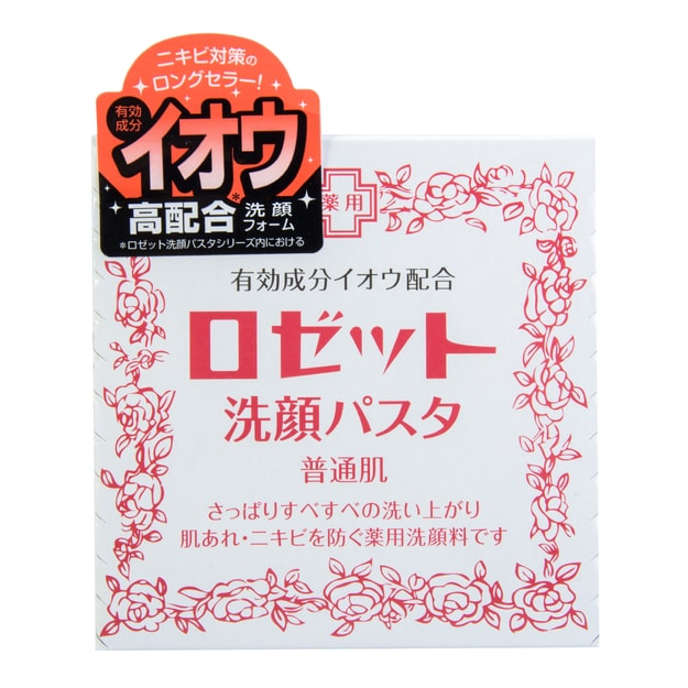 ROSETTE Cleansing Paste Face Wash for Normal Skin 90g