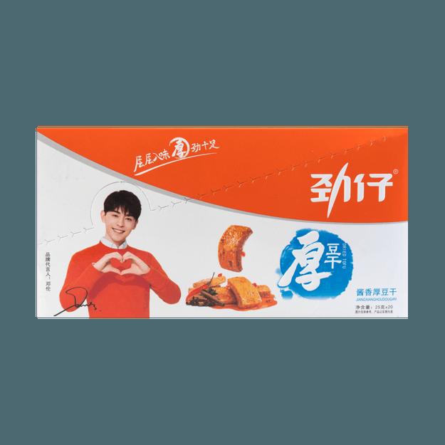 商品详情 - 华文食品 劲仔厚豆干 酱香味 超值盒装 20包入 500g 湖南特产 邓伦代言 - image  0