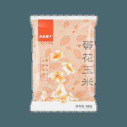 【回忆小零嘴】良品铺子 蛋花玉米 68g